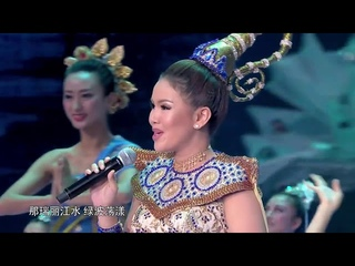 NI NI KHIN ZAW - Chinese National Competition 2018 720p HD