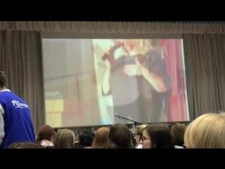 Форум Муниципального штаба Общероссийской общественно-государственной детско-юношеской организации «РДШ» 1