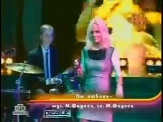 Глюк'oZa (Глюкоза) «Ой, ой» | Ты - суперстар, НТВ, 7.12.2007