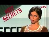 Hot Secrets с Алиной Артц - гость Нюша