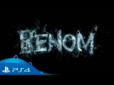 Веном - конкурс от PlayStation Plus