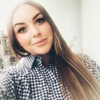 Олеся Белочкина