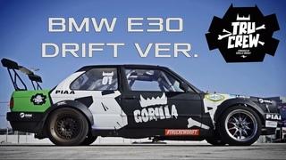 BMW E30 С КОСМИЧЕСКИМИ ТЕХНОЛОГИЯМИ