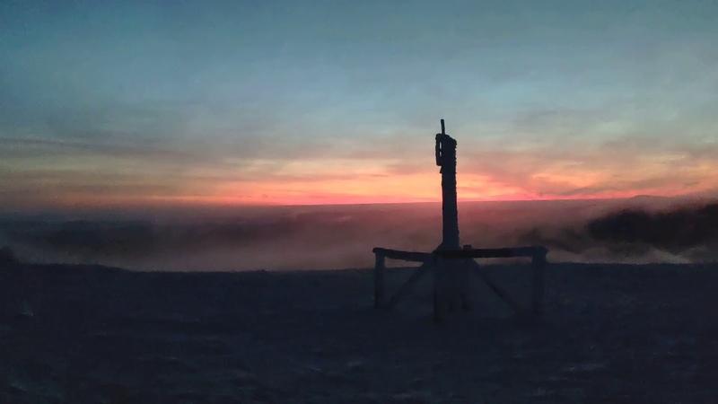 Таганай гора Метеостанция