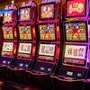Бонусы в лучших онлайн казино
