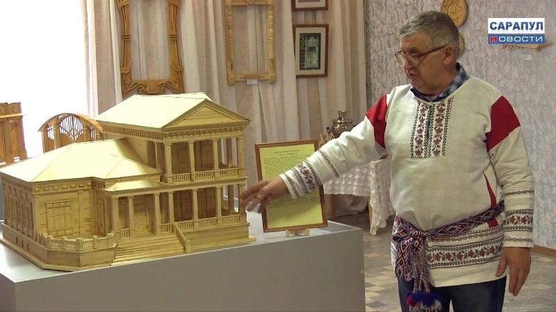 В Сарапуле презентовали макет дачи купца Барабанщикова