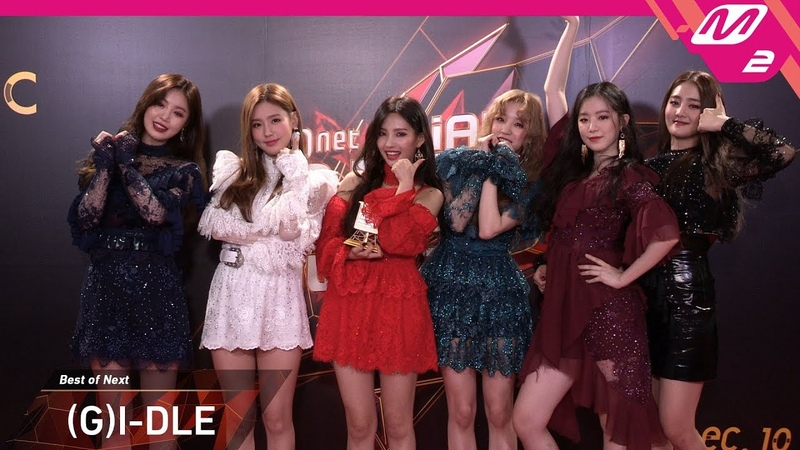 [2018MAMA x M2] (여자)아이들((G)I-DLE) at 땡큐스테이지(Thank You Stage) in KOREA