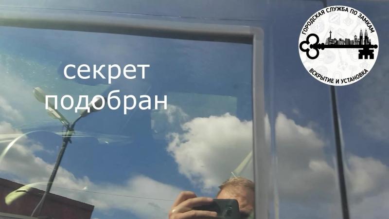 Вскрытие броневик комбат т98 в Апатитах\Кировске