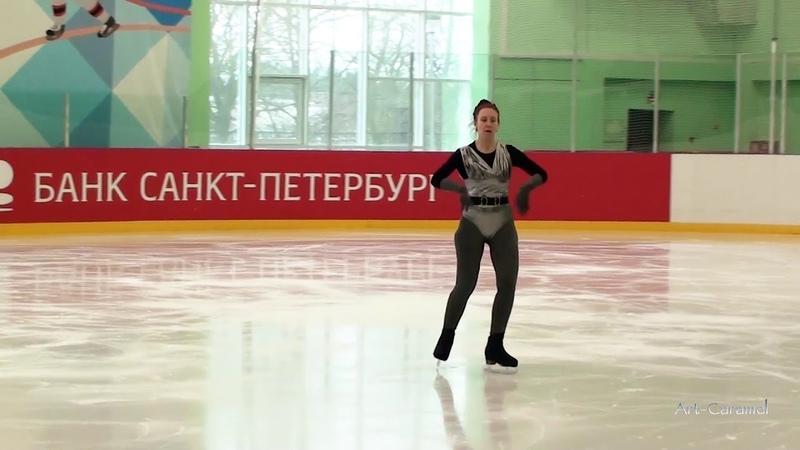 Ольга Щербакова Санкт Петербург 20190309 Ice Adult