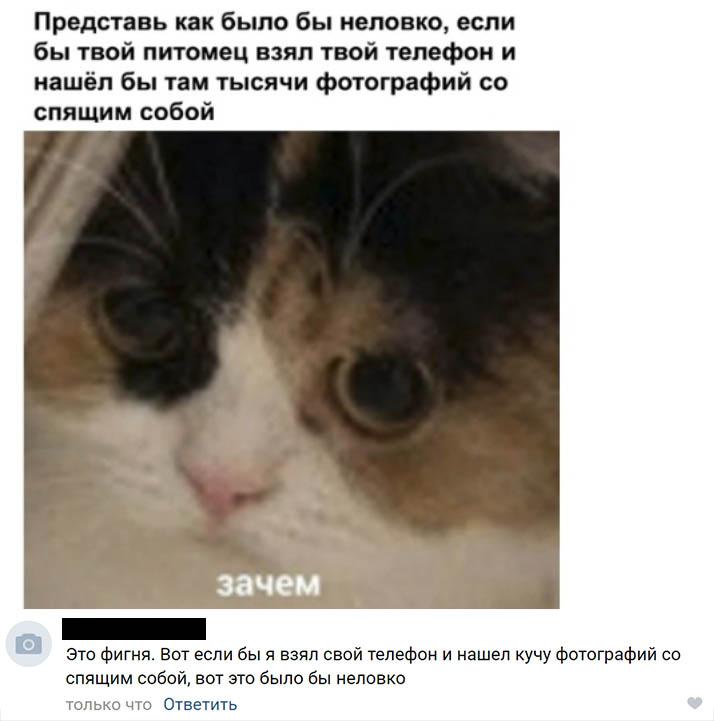 https://pp.userapi.com/c849136/v849136811/a1c70/r0Di_HZWMaM.jpg