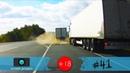 Новая подборка аварий, ДТП, происшествий на дороге, сентябрь 2018 41
