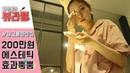 [Reality] 네온펀치TV, 아이돌의 뷰라벨 EP.5 - 아이돌의 꿀피부의 비밀 홈스킨케어