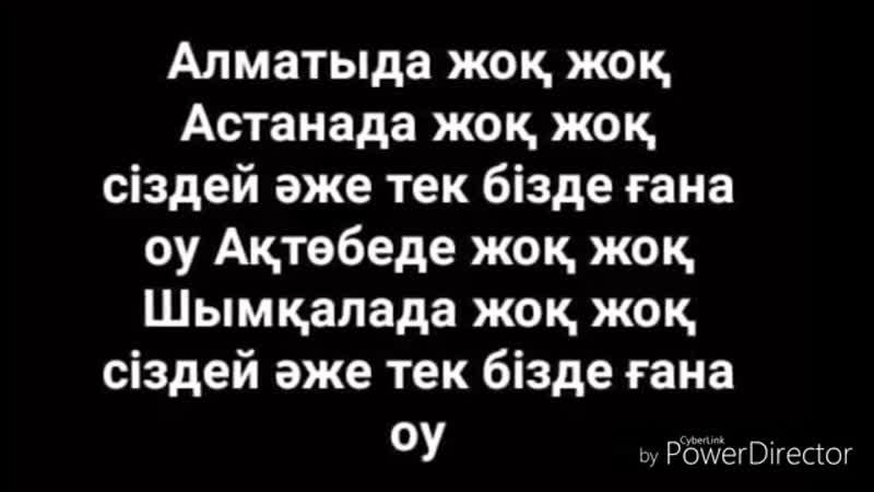 [v-s.mobi]Қайда Әже.mp4