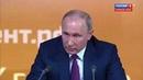 Новости на Россия 24 • Запрет абортов приведет к подпольным операциям, считает президент