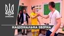 Роздягальня національної збірної України після перемоги над Люксембургом