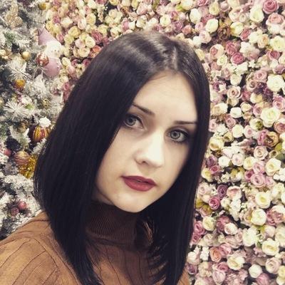 Анастасия Одинокова