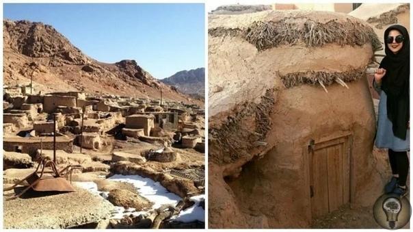 Загадочная древняя деревня лилипутов в Иране