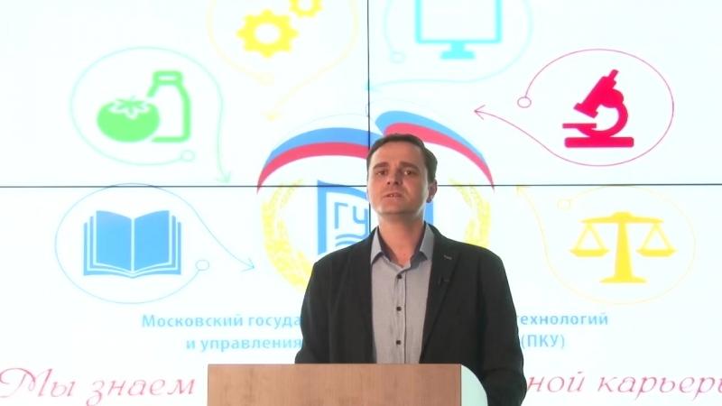 ОНЛАЙН-УРОК Цифровые технологии в управлении государством. Будущему государственному служащему.