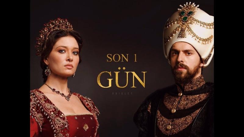 Valide Kosem Sultan and Sultan Murad - Государство это я