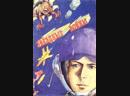 КОМИКСЫ Звёздные войны российский комикс