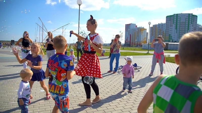 «Самые сладкие» выходные прошли в Городе Спутнике