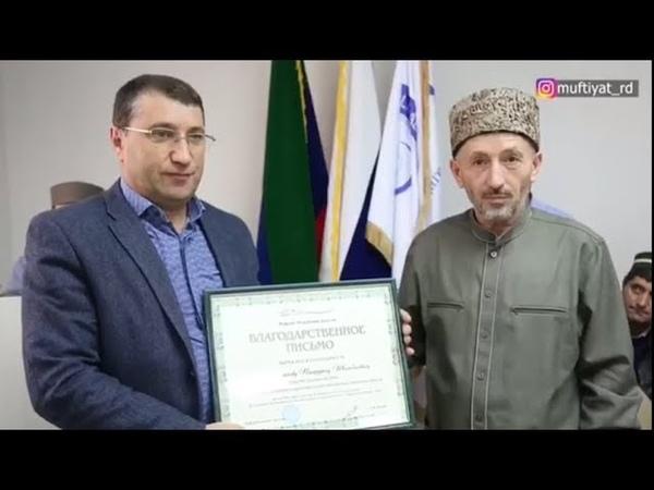 Шейх Ахмад Афанди встретился с делегацией из Цунтинского района