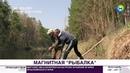 Владимир Порываев в передаче Магнитная «рыбалка» МИР 24