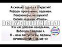 Обращение президента к своим избирателям Ирина Самарина Лабиринт
