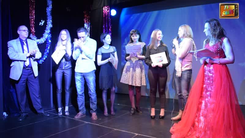 1Алиби wok и ТВ ШАНС-Питер Вручение сертификатов на новогоднем концерте в театре АКВАРИУМ