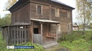 Ветеран войны живет в старом разваливающимся доме в Вожеге