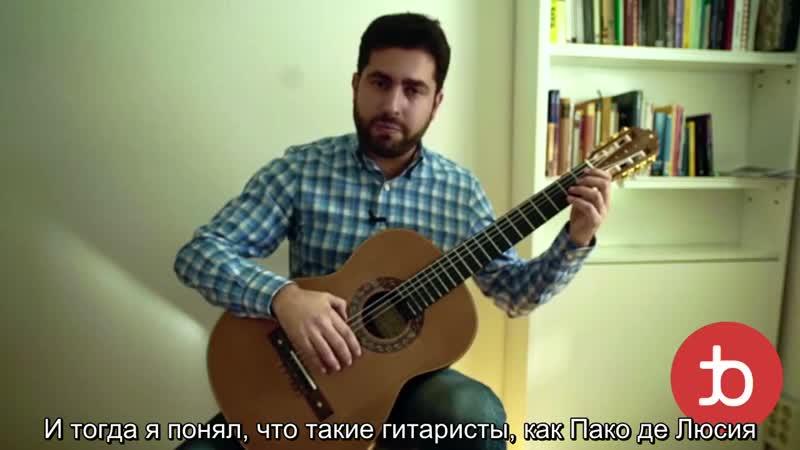Рафаэль Агирре показывает, как играть 7 этюд Вилла-Лобоса