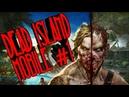 Dead Island Survivors 1 новая надежда!