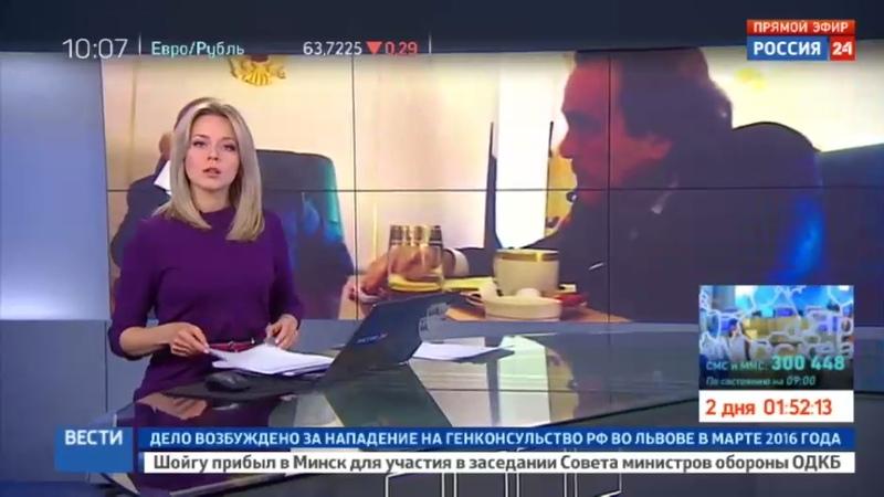 Новости на Россия 24 • От политики до личной жизни: в США показали первую часть фильма о Путине