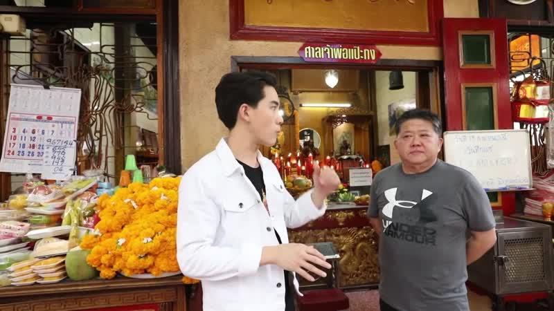 ไทยทึ่ง WOW THAILAND ¦ EP 38 ทึ่งกันต่อย่าน ประตูน้ำ ร้านข้าวแกงเล็กที่สุดในโลก ไก่ชิงช้าสวรรค์