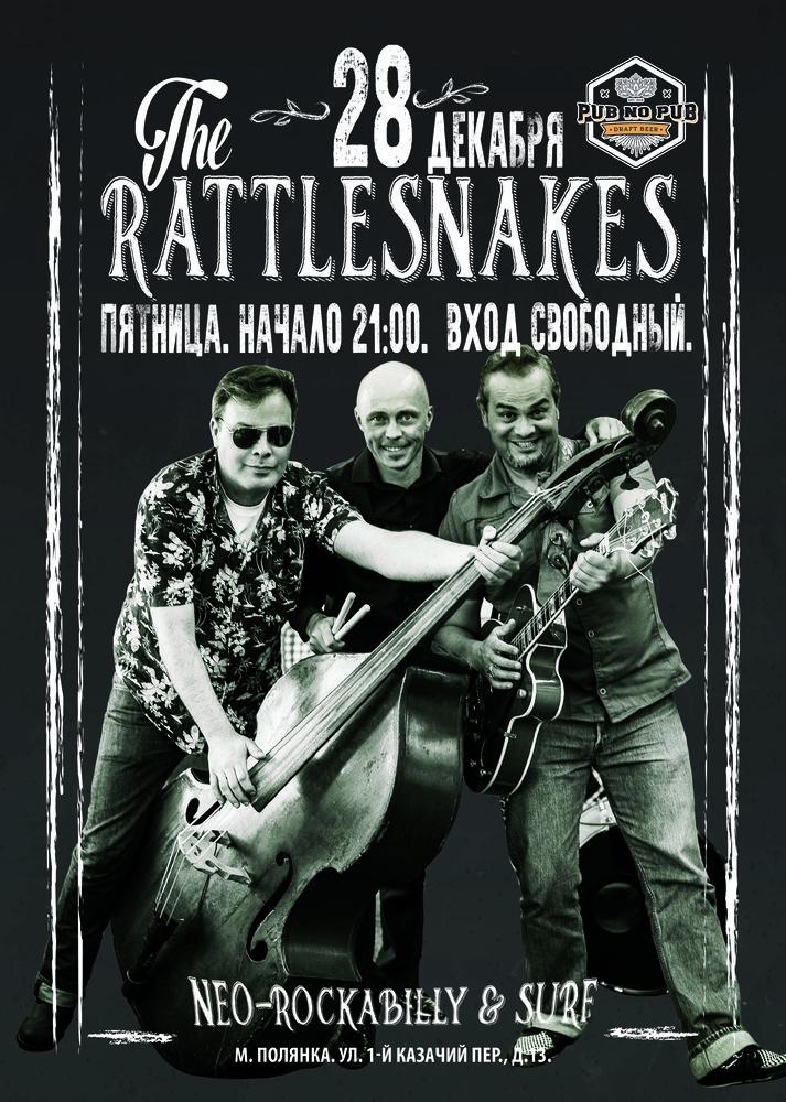 28.12 Rattlesnakes в Pub No Pub!