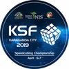 KSF Karaganda City 2019