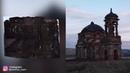 Церковь Михаила Архангела. Урочище Первомайское.