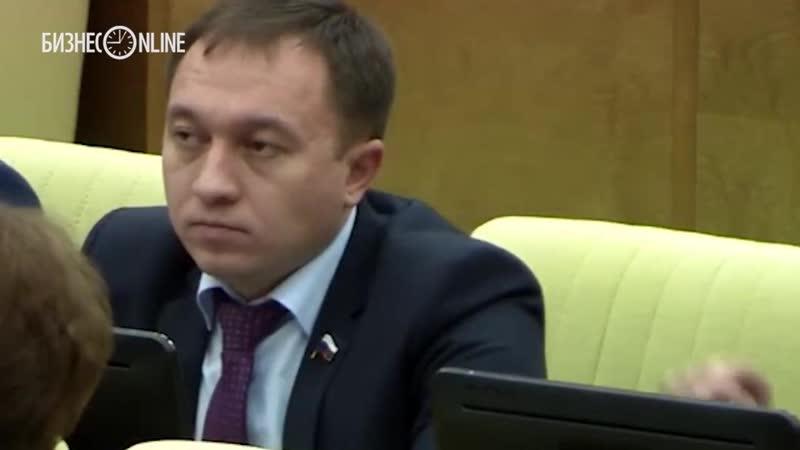 депутаты Госдумы обсуждают изменения Бюджетного кодекса