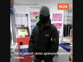 Налёт на сельпо в Краснодарском крае. Осторожно! Видео очень смешное.