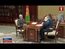 Александр Лукашенко принял с докладом Председателя Государственного таможенного комитета Юрия Сенько