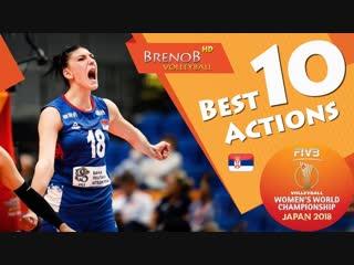 Top 10 best actions by tijana bošković. fivb womens wch 2018.
