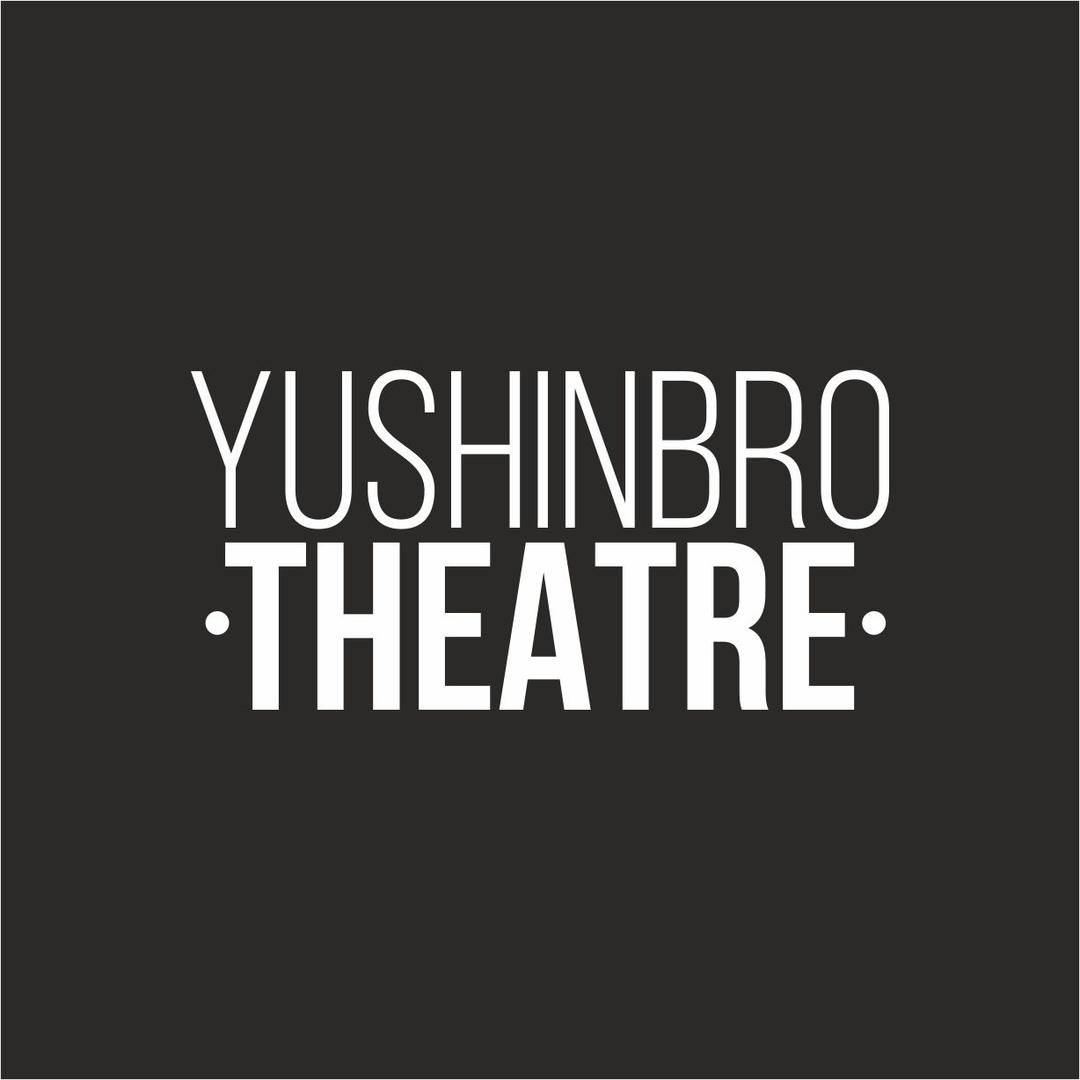 Афиша Красноярск YushinBro Theatre