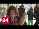 В Мурманской области отпразднуют Международный день саамов Россия 24