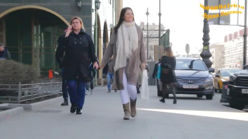 Маргарита Белова - проект Время перемен
