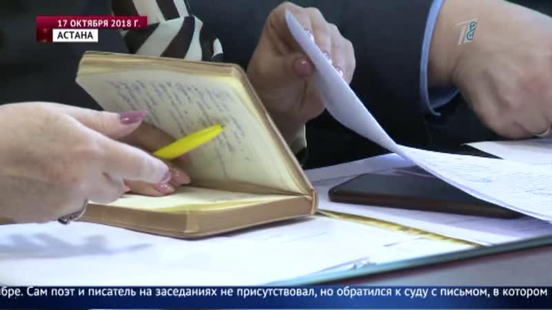 Виновную в гибели внука Олжаса Сулейменова приговорили к двум годам тюрьмы