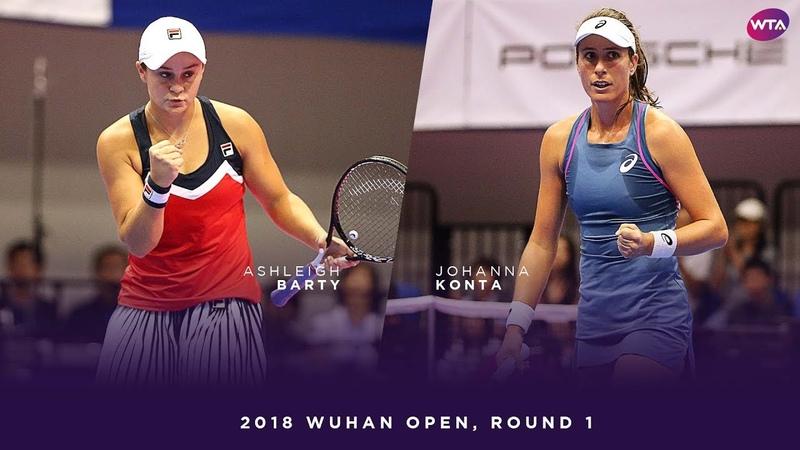 Ashleigh Barty vs. Johanna Konta | 2018 Wuhan Open Round One | WTA Highlights