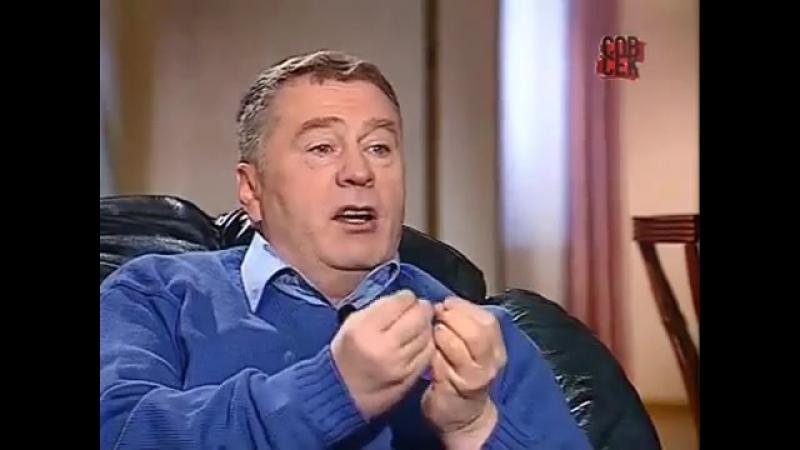 Жириновский о современных бабах Гибнет славянское православное общество