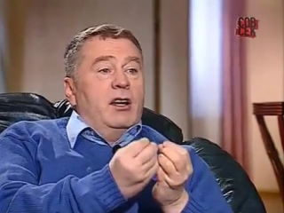 Владимир Жириновский о современных женщинах 2011 г