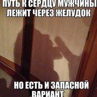 Рома Петров