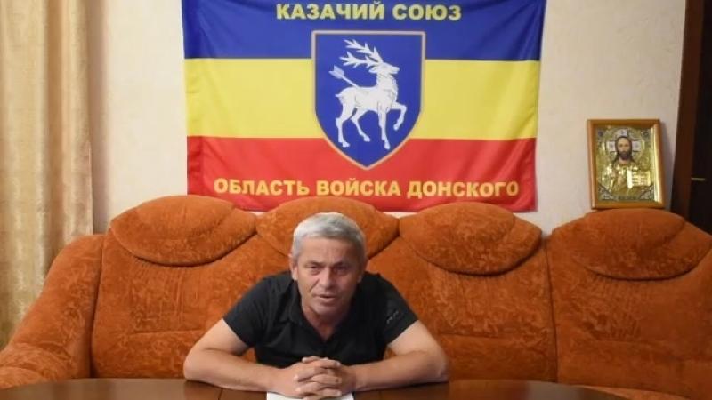 КСОВД. Атаман КСОВД о приговоре Банде Юриста ч.3